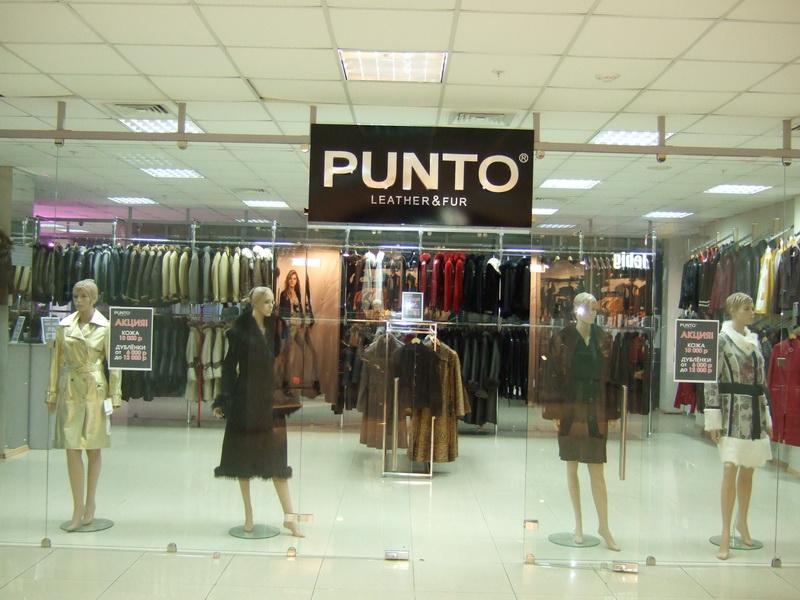 Интернет Магазин Одежды В Турции